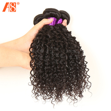 Grade 8a Unprocessed Virgin Peruvian Curly Hair 2pcs Lot 8-30 inch Virgin Peruvian Hair Bundles Mocha Hair Products Curly Weave