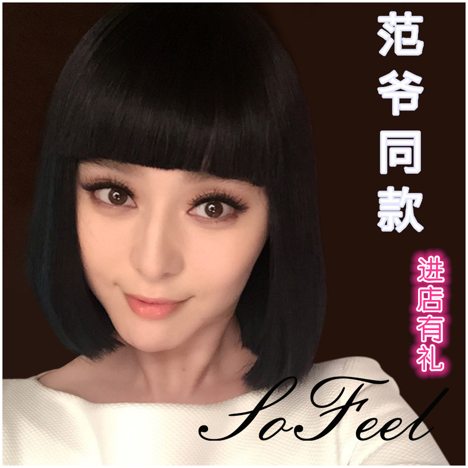 Sofeel goods in stock fashion women short bobo neat bangs lovely sweet Sassoon Fan's style cosplay wigs free shipping free shipping xc3020 70pg84m new original and goods in stock