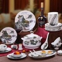 Цзиндэчжэнь посуда Guci керамическая посуда 56 штук столовая посуда из китайского фарфора миски тарелки и блюдца