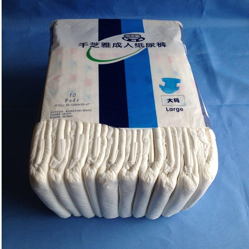 paquet l taille couleur solide impermeable adulte couches tissu pour handicapes vieux femmes et hommes medicaux reutilisables couche incontinence