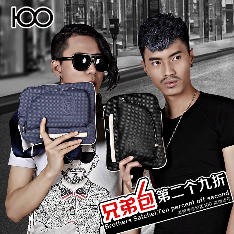 100 genuine leather Mens chest bag Messenger new trend of casual and lovers mountaineering