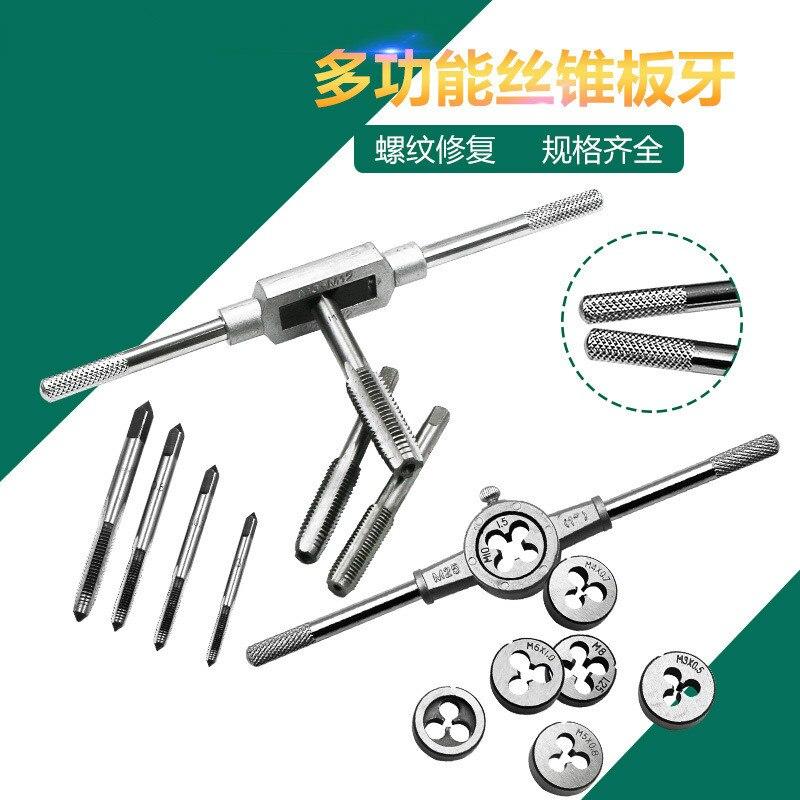 Werkzeuge Hohe Qualität 8 Stücke Wasserhähne Schraube Sterben Hand Verwenden Windeisen Drift Holde Öffentlichen System Tippen M3-m12/m3/ M4/m5/m6/m8/m10/m12