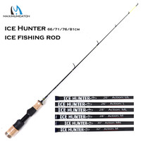 Maximumcatch 66/71/76/81cm Ice Hunter Fishing Rod 24T+30T Carbon Fiber Ice Spinning Fishing Rod with Reel Combo