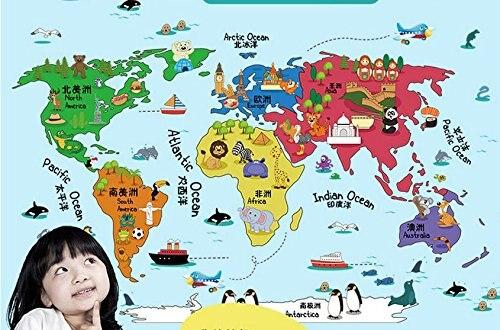 온라인 구매 도매 어린이 세계지도 중국에서 어린이 세계지도 ...