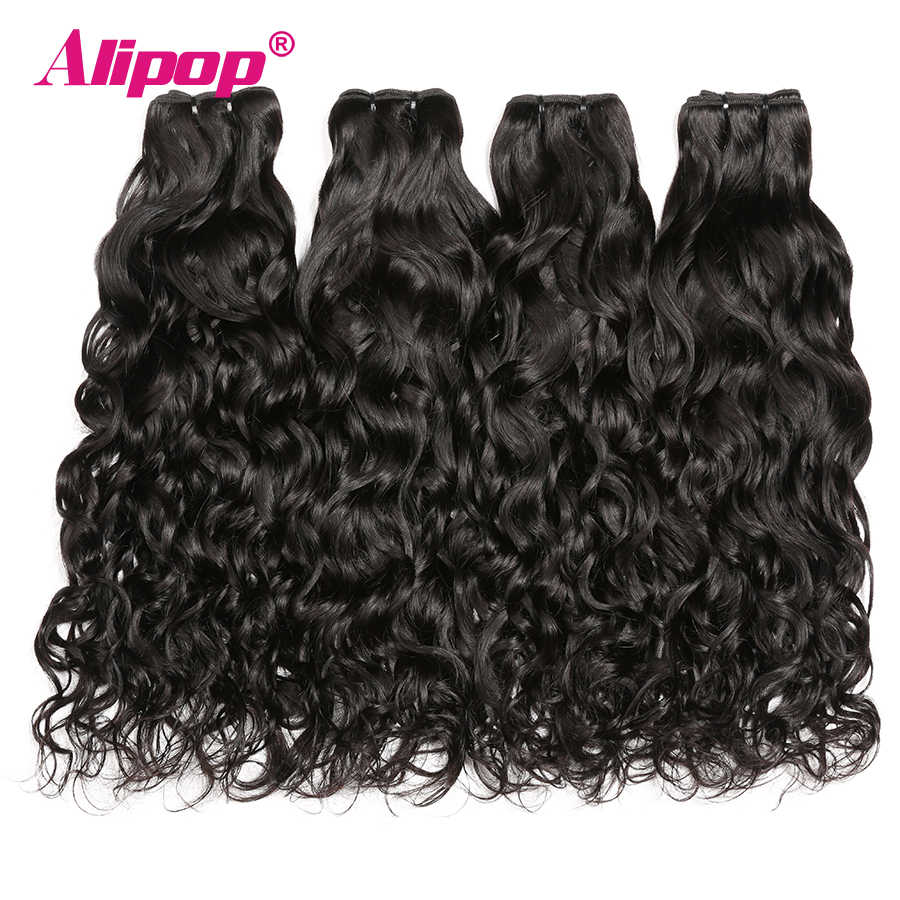 1 3 4 пучки бразильских локонов волна воды человеческие волосы Связки предложения Alipop волосы remy Расширения 8-28 дюймов Связки натуральный черный
