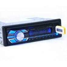 Аудиомагнитолы автомобильные стерео-Dash DVD CD MP3 Радио плеер sd Вход AUX FM приемник удобство 17dec25
