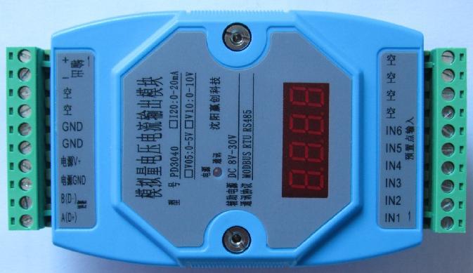 0-5V 10V, 0-20mA current and voltage generator analog output MODBUS isolation 485 communication rs485 to 4 20ma 0 10v 0 5v analog current and voltage output ao module modbus converter