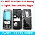 Для Nokia 6120c 6120 classic Высокое Качество Новый Полный Полный Мобильный Телефон Дома Cover Case + Английский/Русский/Арабский Клавиатура