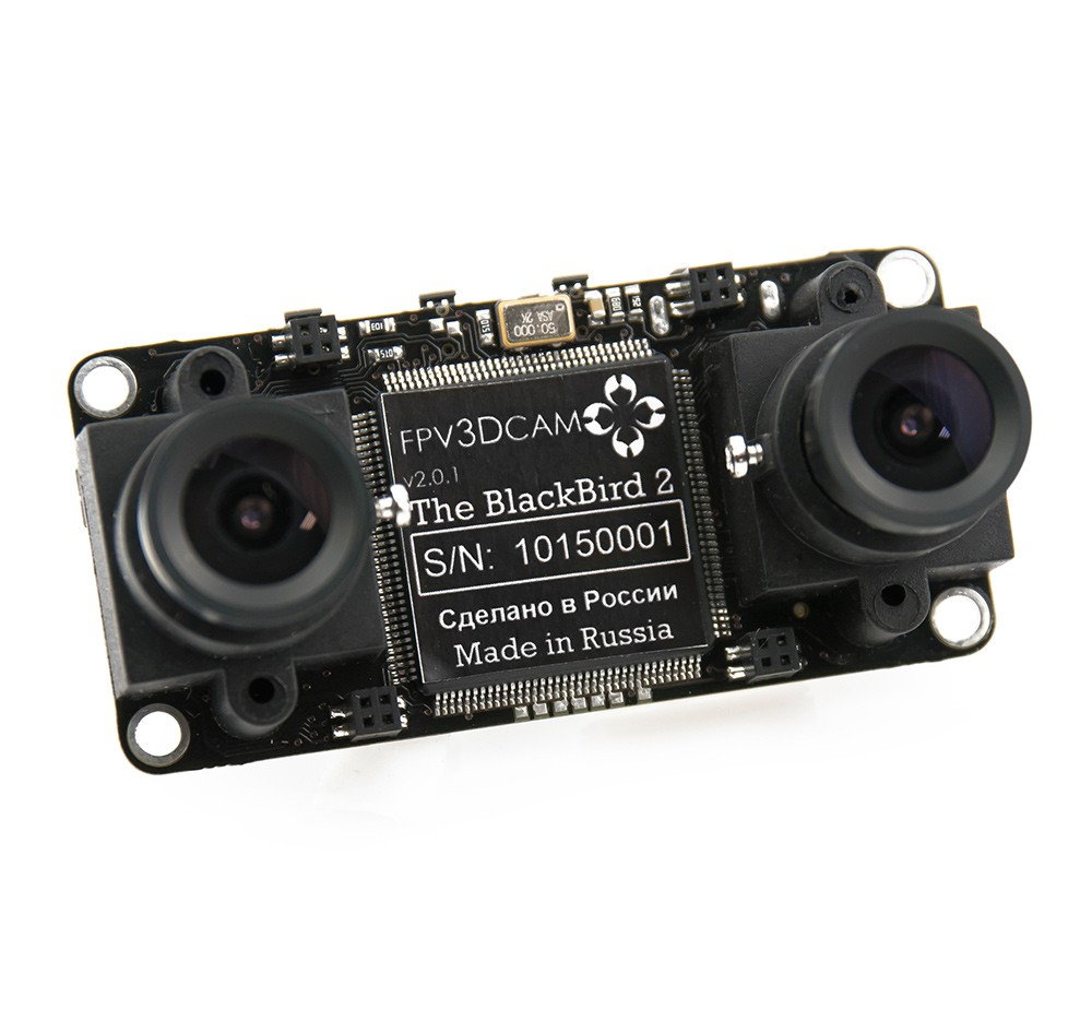 Wireless Video Transmission 3D FPV Stereo Camera -in