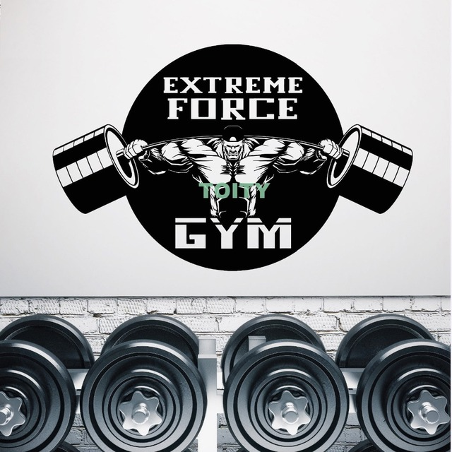 Vinyl wall decal gym logo muscles extreme force motivation sticker