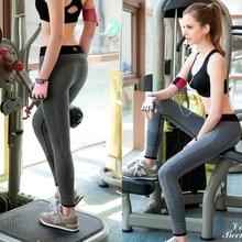 4 Colors Women's Leggings For Yuga Bodybuilding Fitness Clothes Bottom Active Clothes Elastic Legging