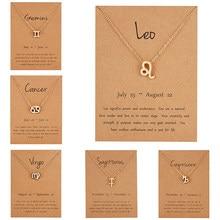 Collar con colgante de 12 Constelaciones para mujer, con signo del zodiaco, Estrella elegante, dorado, collares de cadena de Gargantilla, joyería de cartón