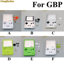 10sets Color Full Case Cover Housing Shell Replacement for Gameboy Pocket Game Console for GBP white Shell Case with Buttons Kit цена