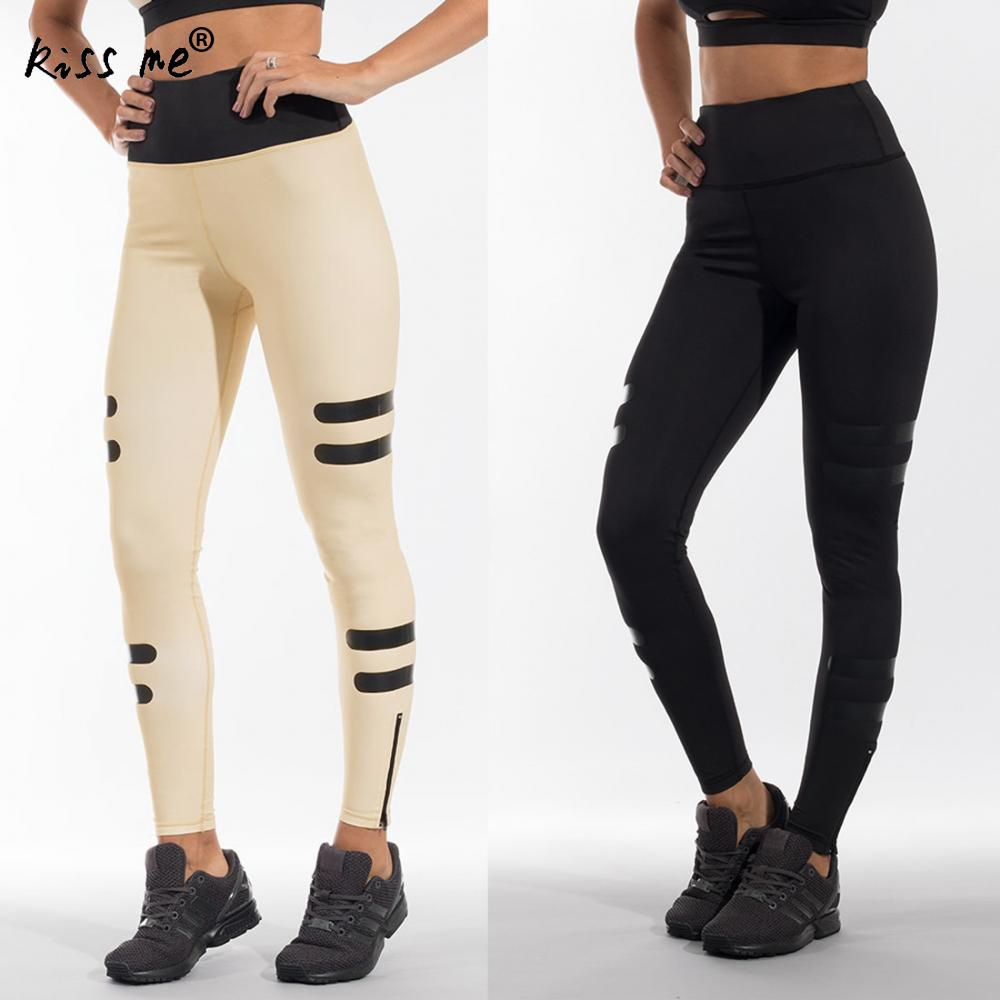 2017 Sexy Printed Striped Sports Leggings Women Fitness