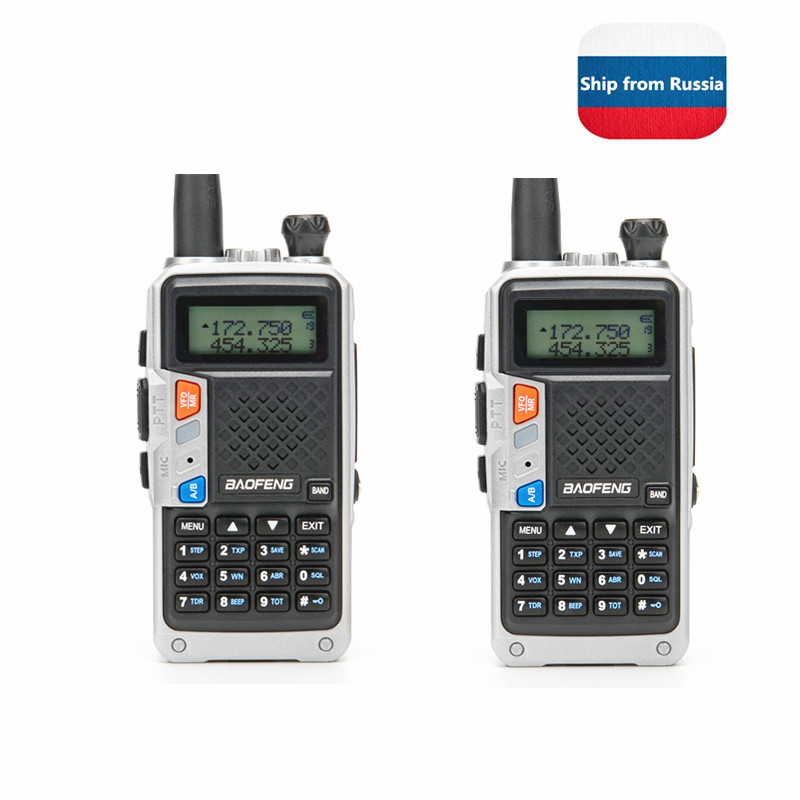 2Pack/lot baofeng  8W UVT2 b3Plus cb radio handy 10km mobile walkie talkie dual band 136-174/400-520mhz 3600mah battery 128ch2Pack/lot baofeng  8W UVT2 b3Plus cb radio handy 10km mobile walkie talkie dual band 136-174/400-520mhz 3600mah battery 128ch