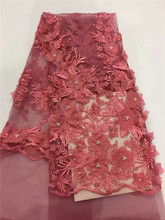 Latest African Laces 2016 Fushia Pink Bridal Tulle Fabric,3D Lace Fabric Beaded tulle mesh lace for african dress JJ16
