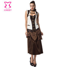 White/Brown Brocade Vintage Corset Jacket Skirt Steampunk Outfits Gothic Clothing Women Corsets and Bustiers Sexy Dress