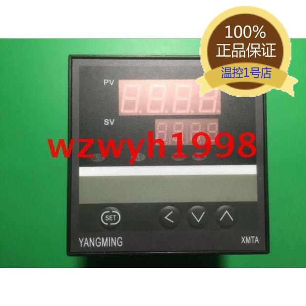 New YANGMING Yangming XMTA-6332 intelligent temperature controller XMTA-6832 temperature instrument spotNew YANGMING Yangming XMTA-6332 intelligent temperature controller XMTA-6832 temperature instrument spot