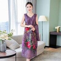 Women Summer Elegant Twinset Print 2 Pieces Sets Women Dresses Silk Cardigan Loose Outwear+Tank V Neck Dress RE2107