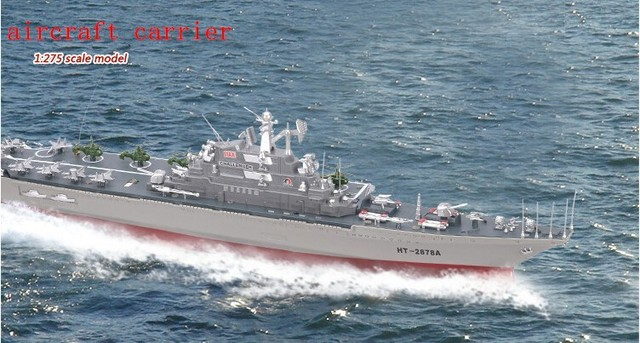 4ch Ht 2878 Remote Control Boat Ship Warship Toy St Model Aircraft