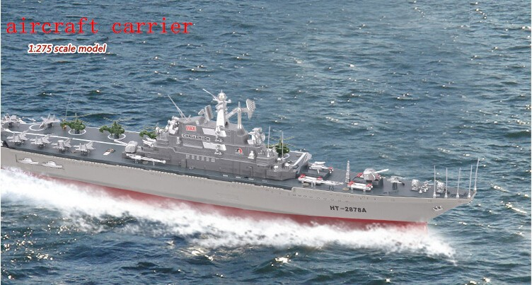 4CH HT-2878 télécommande bateau bateau navire de guerre jouet ST modèle porte-avions supernova vente militaire passionnés RC jouets enfants cadeau