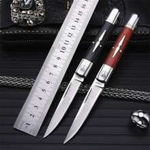 High quality field self-defense wilderness survival high hardness knife with fruit knife folding knife outdoor knife цена