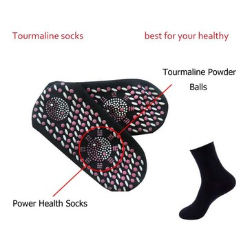 30 Pairs Quality Magnetic Therapy Tourmaline Socks Self Heating Socks Antibacterial Sock Anti-icer Warm Feet Cupping Moxibustion