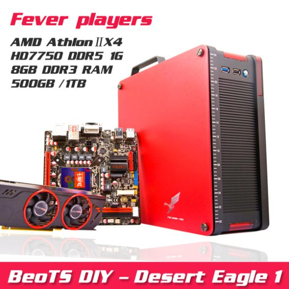 Fever-Level DIY Super Performance Desert Eagle 1 Mini HTPC Desktop PC AMD Athlon2 X4 HD 7750