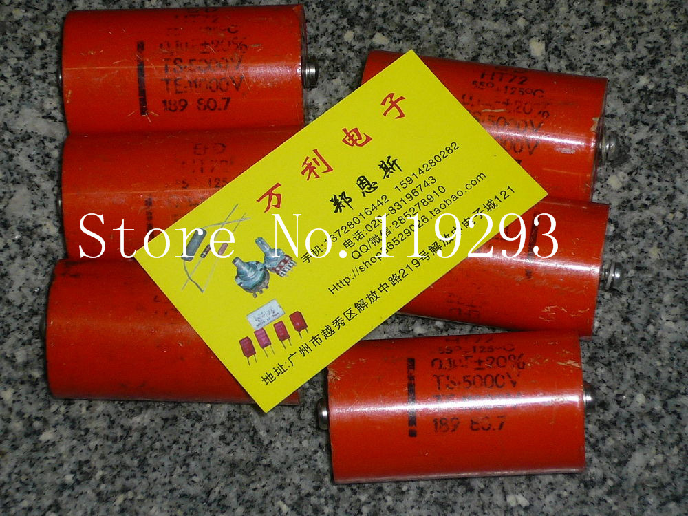 [BELLA]Imported EFD French 0.1UF 5000V size 35MM * 62 fever coupling capacitance--3pcs/lot[BELLA]Imported EFD French 0.1UF 5000V size 35MM * 62 fever coupling capacitance--3pcs/lot