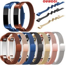For Fitbit Alta HR and Bands,  Replacement Milanese Loop Stainless Steel Metal Bands Small Large Silver Rose Gold Black