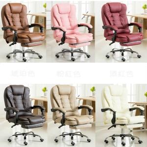 Image 5 - Office Computer Chair Super Soft Reclining Waist Massage Chair Household Meeting Boss Armchair Gaming Chairs Silla Gamer