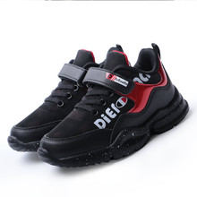 SKHEK Kids Shoes Boys Sneakers For Girls Casual Shoes Breathable  Patchwork Hook&Loop Sport Running Children Shoes Boys Sneakers
