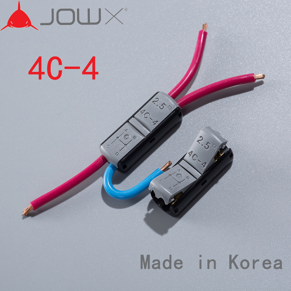JOWX 4C-4 10PCS For 14-13AWG 2.5SQMM FOUR WIRES CONNECT EACH OTHER Non-stripped Wire Cable Connector Quick Splice Terminal Block