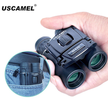 USCAMEL 8×21 HD Zoom Mini Folding Pocket Binoculars Optics Telescope Portable Binocular Outdoor Birdwatching Hunting Sports