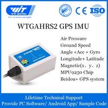 WTGAHRS2 10 осевая навигационная система WTGAHRS2, акселерометр с подсветкой, электронный гироскоп, магнитометр, барометр
