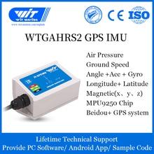 Witmotion WTGAHRS2 10 軸GPS IMUナビゲーションシステム、エージェントbulitイン加速度 + 電子ジャイロ + 磁力計 + バロメーター