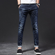 Men's thin section slim stretch casual jeans youth worn, worn, washed, cat straight pencil pants / feet pants цены онлайн