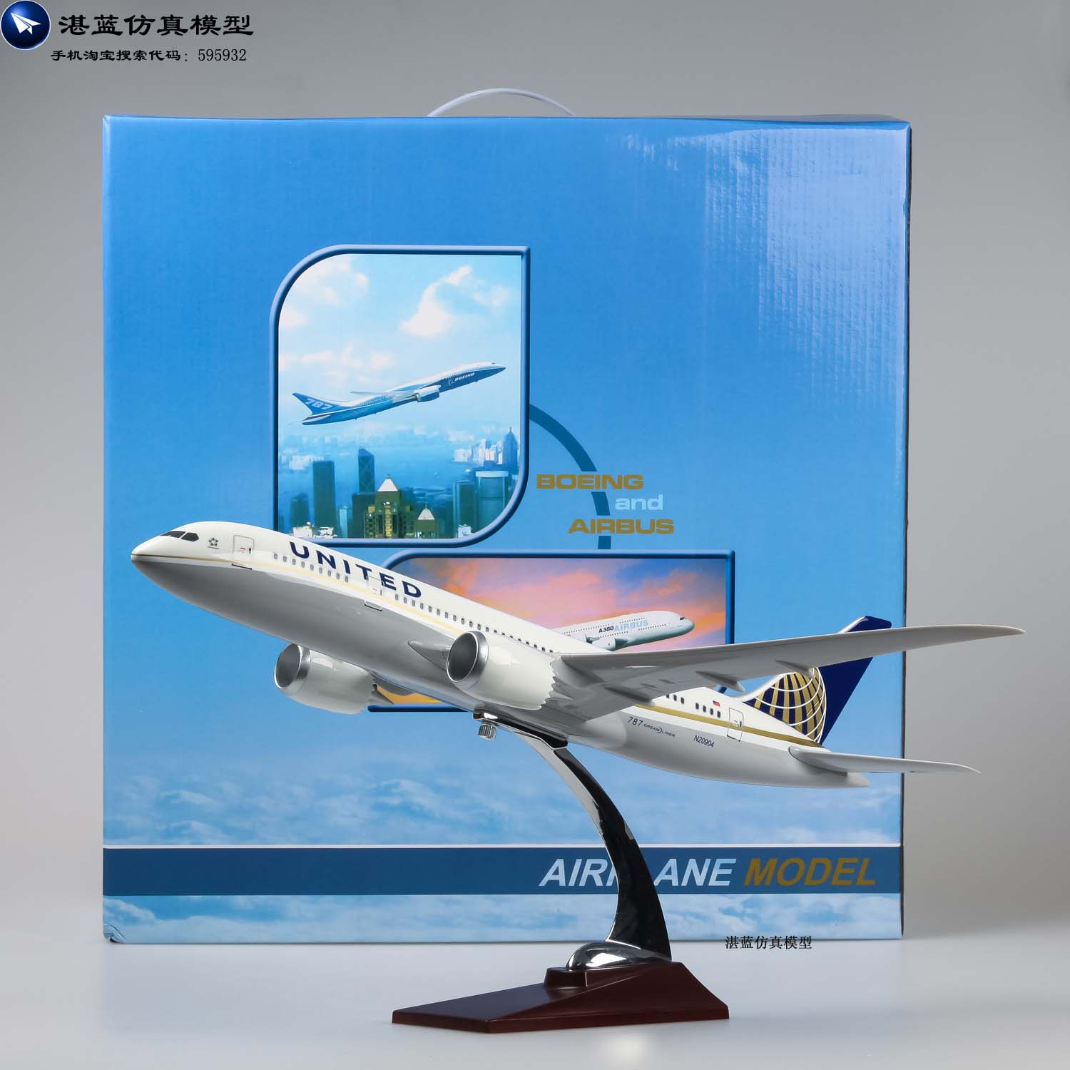 43cm Continental Airlines United Airlines Boeing B787 Aircraft Engine Blade Movability High Simulation Model Toys bbox200 1 200 american frontier airlines boeing 737 200 aircraft model n1pc alloy collection model