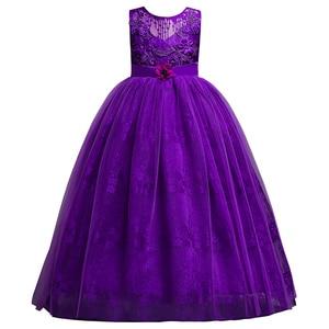 Image 5 - プリンセスロングレースのフラワーガールのドレスアップリケ子供フォーマルドレス初聖体結婚式パーティーガウン