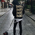 2017 Pablo Paris Hoodies I feel like pablo Sweatshirts Kanye Rap Black White Hoody Pullovers Men Sweatshirts