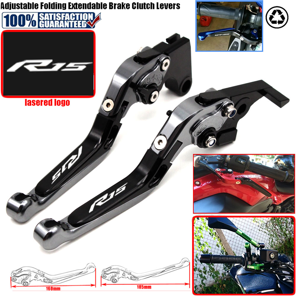 Motorcycle Adjustable Folding Extendable Brake Clutch Levers fit for YAMAHA YAMAHA R15 R 15 2011-2014 logo R15