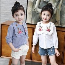 2017 New Style Summer Kids Girls Sweet White&Blue Striped Embroidered Rose Flower Turn-Down Collar Shirt&Blouse Girls Kids Tops