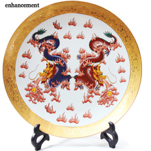 Double Dragons Fly in the Cloud Ornamental Plate Decoration Plate Wood Base Porcelain Plate Set Wedding