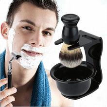 3 In 1 Men's Safety Manual Razor Set Acrylic Stand Holder Wet Shaving Beard Razors Shaving Brush Bowl Shaver Brush Tools Set недорого