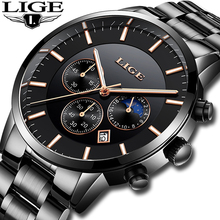 LIGE New Mens Watches Top Brand Luxury Men's Sports Military