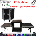 12U two door flight case + 2pcs table Cabinet, Amplifier cabinets stage Professional dj equipment