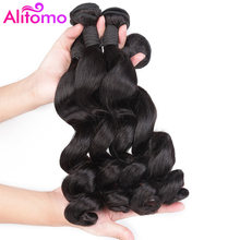 Alitomo Indian Loose Wave Bundles 4 Pcs Can Buy 1/3Pcs 100% Human Hair Bundles 8-26 Inch Natural Black Remy Hair Weave Extension(China)