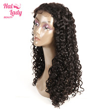 Halo Lady Beauty Peruvian Curly Human Hair Lace Front Wigs 130% Density Frontal Lace Hair Wigs with Baby Hair Non Remy 12-26inch