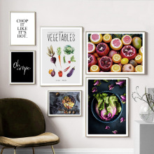 Pomelo Orange Fruit Mustard Vegetables Nordic Posters And Prints Wall Art Canvas Painting Pictures For Living Room Decor