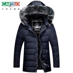 Cartelo brand men s fashion winter young men s down jacket men s long hair collar.jpg 250x250